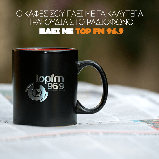 https://www.facebook.com/TOPFM969?ref=hl