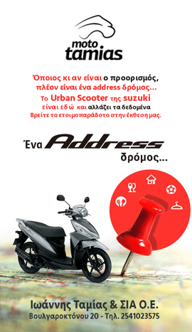 https://www.facebook.com/mototamias/